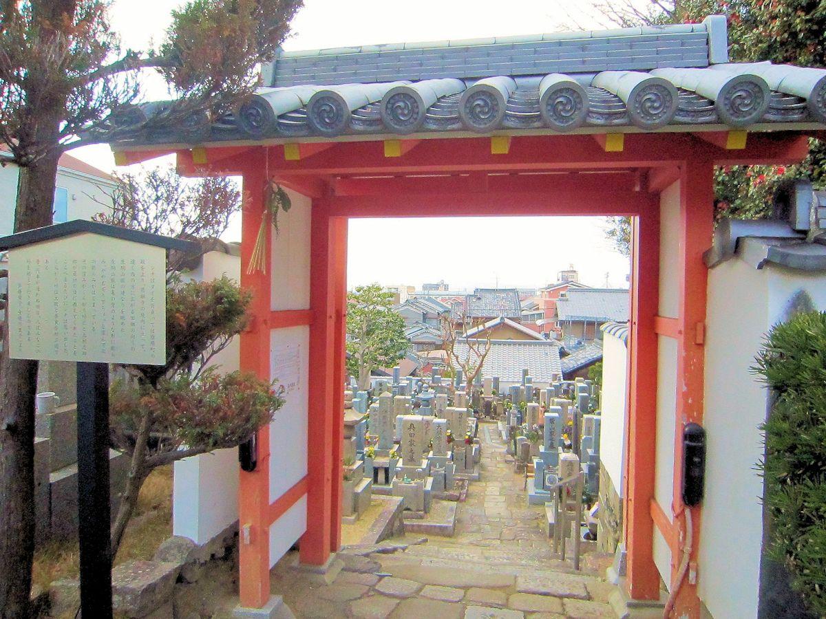 徳融寺から望む生駒山