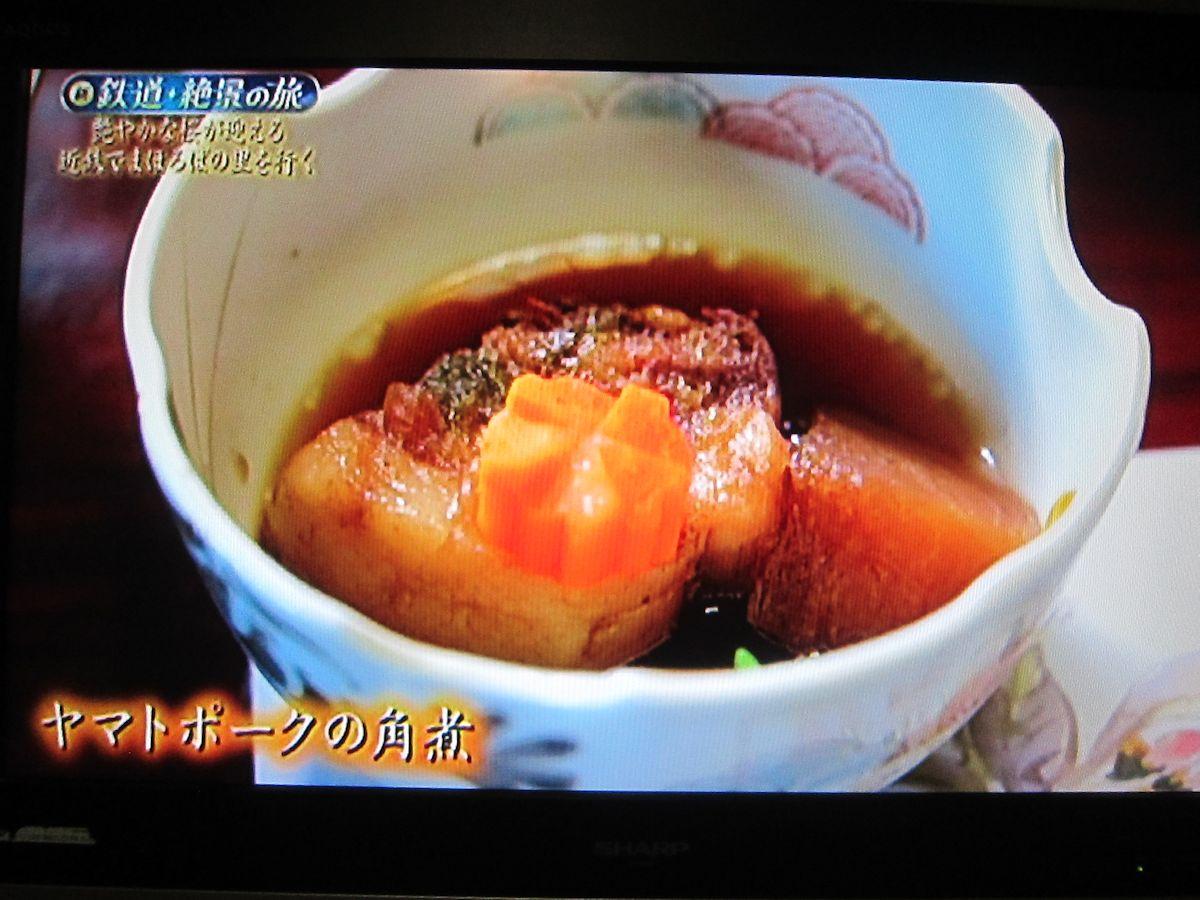 ヤマトポークの角煮