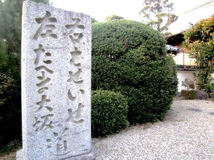 伊勢神宮の大道標
