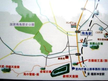 欽明天皇陵周辺地図
