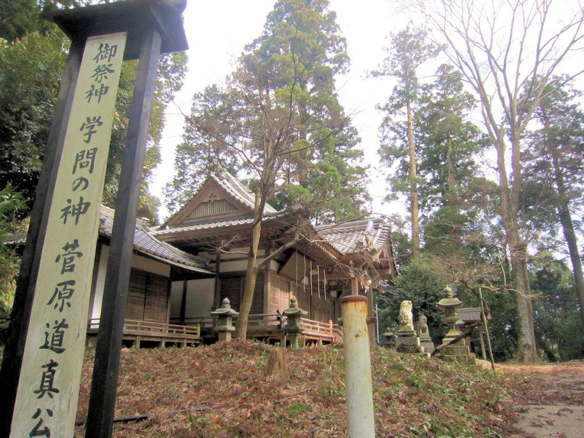 竹林寺・天満神社
