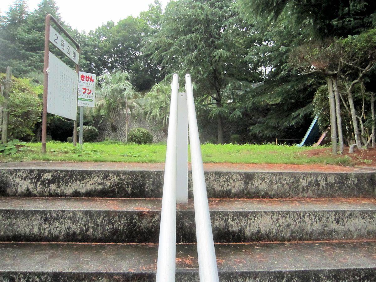 朝倉台2号公園