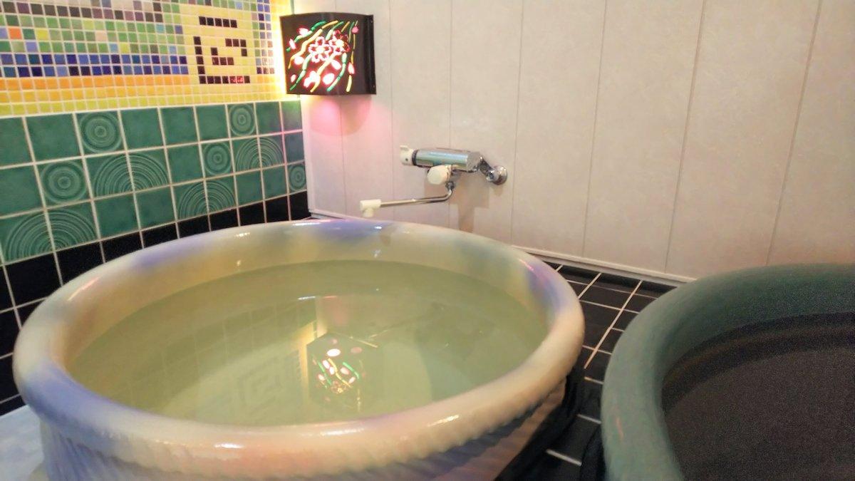 信楽焼製陶器風呂