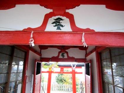 天神社の蟇股